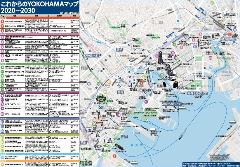 マップ 横浜 観光